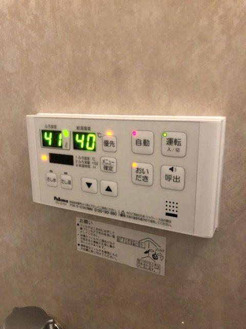浴室操作盤after